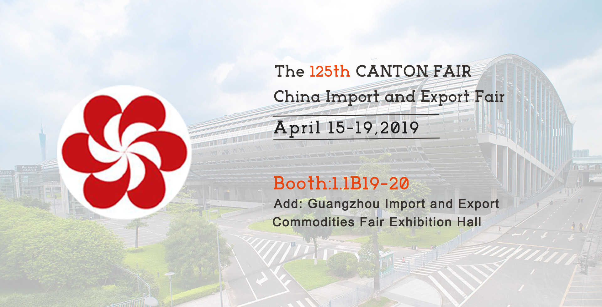 Visit LEIMING LASER at China Canton Fair
