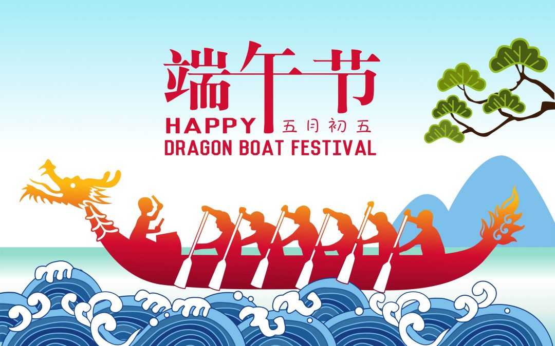 Dragon Boat Festival Holiday Notice- LEIMING LASER