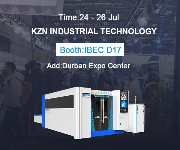 KZN INDUSTRIAL TECHNOLOGY 2019 -LEIMING LASER